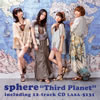 スフィア / Third Planet