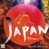宮原学 / JAPAN [CD] [シングル] [2012/06/06発売]
