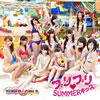 SUPER☆GiRLS / プリプリ〓[ハート]SUMMERキッス [CD+DVD]