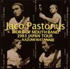 ジャコ・パストリアス / ワード・オブ・マウス・バンド 1983 ジャパン・ツアー・フィーチャリング 渡辺香津美