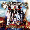 Mix Speaker's、Inc. / SEAPARADISEの秘宝