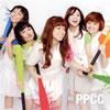 BiS / PPCC