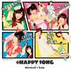 Berryz工房×℃-ute(ベリキュー) / 超HAPPY SONG [CD+DVD] [限定]