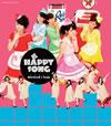 Berryz工房×℃-ute(ベリキュー) / 超HAPPY SONG [限定]