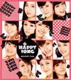 Berryz工房×℃-ute(ベリキュー) / 超HAPPY SONG