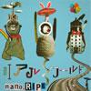 nano.RIPE / リアルワールド