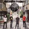 流田Project / NAGAREDA PPP