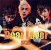 SOS / Dear Lover