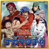 串田アキラ / ナカマタチ!! [CD] [シングル] [2012/07/18発売]