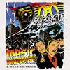 エアロスミス / ミュージック・フロム・アナザー・ディメンション!(デラックス・エディション) [紙ジャケット仕様] [2CD+DVD] [限定]
