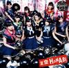 ぱすぽ☆ / 夏空HANABI(ファーストクラス盤)