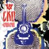 EKD / ぐるぐる [2CD] [CD] [アルバム] [2012/08/08発売]