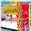 T-Pistonz+KMC / 発覚!?ティリティリ7