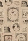 やくしまるえつこ / ヤミヤミ・ロンリープラネット [紙ジャケット仕様] [CD+DVD] [限定] [CD] [シングル] [2012/09/26発売]