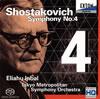 ショスタコーヴィチ:交響曲第4番 インバル / 東京都so.