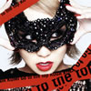 KODA KUMI / Go to the top [CD+DVD]