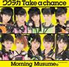 モーニング娘。 / ワクテカ Take a chance [CD+DVD] [限定]