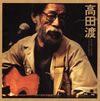 高田渡 / ゴールデン☆ベスト [CD] [アルバム] [2012/11/28発売]