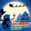 スコット・マーフィー / ギルティ・プレジャーズ・クリスマス [CD] [アルバム] [2012/10/24発売]