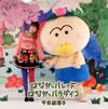 今井絵理子 / はなかっパレード / はなかっパラダイス [CD] [シングル] [2012/11/14発売]