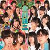 NMB48 / 北川謙二(Type-B) [CD+DVD]