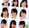 NMB48 / 北川謙二(Type-C) [CD+DVD]