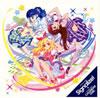 「アイカツ!」オープニング / エンディングテーマ〜Signalize! / カレンダーガール / わか・ふうり・すなお・りすこ from STAR☆ANIS