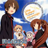 「リトルバスターズ!」〜Little Busters! / Alicemagic(TV animation ver.) [CD] [シングル] [2012/10/31発売]