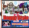 DOG inTheパラレルワールドオーケストラ / Doggy Style 2 [CD+DVD] [限定]