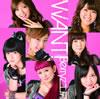 Berryz工房 / WANT! [CD+DVD] [限定][廃盤]