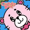 Candy Box / 恋するライオン