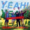KAN+キマグレン+一青窈 / YEAH!YEAH!YEAH!〜100万人でつくろう元気のうた〜 [CD+DVD] [CD] [シングル] [2012/12/12発売]
