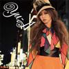 YU-A / 優しい顔で近づかないで [CD] [シングル] [2012/11/28発売]