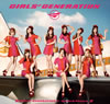 少女時代 / GIRLS' GENERATION 2〜Girls&Peace〜 [CD+DVD] [限定]