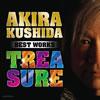 串田アキラ / BEST WORKS TREASURE [2CD] [CD] [アルバム] [2012/12/19発売]