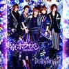 DaizyStripper / 東京ホライズン-Day&Day-