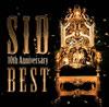 シド / SID 10th Anniversary BEST [CD+DVD] [限定]