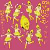 AKB48 / 永遠プレッシャー(TYPE D) [CD+DVD]