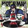 """SUPER BELL""""Z / MOTOR MAN みちのく [CD] [アルバム] [2013/02/06発売]"""