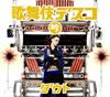 ダウト / 歌舞伎デスコ(吟) [CD+DVD] [限定]