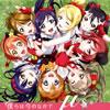 「ラブライブ! School idol project」オープニングテーマ〜僕らは今のなかで / μ's [CD+DVD]