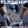 JUN SKY WALKER(S) / FLAGSHIP [CD] [アルバム] [2013/02/13発売]