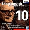 ショスタコーヴィチ:交響曲第10番 インバル / 東京都so.