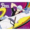 PAGE / エクスペクト [限定] [CD] [シングル] [2013/02/13発売]