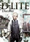 D-LITE(from BIGBANG) / D'scover