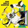 ASIAN KUNG-FU GENERATION、2013年第1弾シングルのジャケットが完成