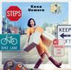 植村花菜 / Steps [CD+DVD] [限定] [CD] [ミニアルバム] [2013/03/13発売]