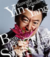 桑田佳祐 / Yin Yang(イヤン) / 涙をぶっとばせ!! / おいしい秘密