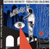 大沢誉志幸 / in・Fin・ity [Blu-spec CD2] [アルバム] [2013/04/10発売]