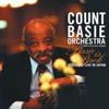 カウント・ベイシー・オーケストラ / ベイシー・イズ・バック [Blu-spec CD2] [アルバム] [2013/03/06発売]